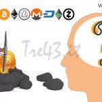 Mining Criptovalute – L'altra faccia della medaglia.