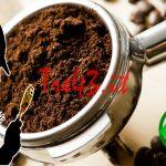 Come Capire Se il Caffè è di Qualità o No ?!?