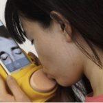 Kissenger – l'app per chi vuole Limonare a distanza.