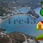 Isola greca cerca abitanti: Offre casa, terra e 500 Euro al mese.